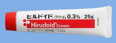 ヒルドイドクリーム0.3%