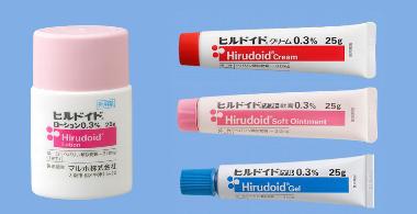 医薬品のヒルドイドには油分・水分量の違いにより4種類のタイプがある。(マルホ)