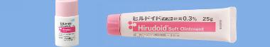 ヒルドイドソフト軟膏、ヒルドイドローション
