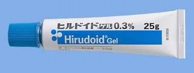 ヒルドイドゲル0.3%