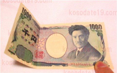 お年玉はなぜ新札?意味や理由新札の折り方~二つ折り三つ折り1000円2