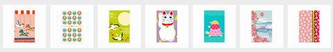 お年玉袋無料テンプレート2018おしゃれな可愛い手作りポチ袋ダウンロードサイトゆうびん.JP