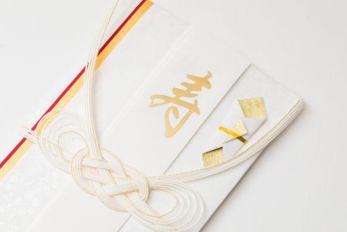 出産祝い結婚祝いのし袋祝儀袋