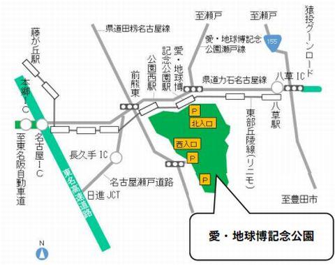 愛・地球博記念公園(モリコロパーク)マップ