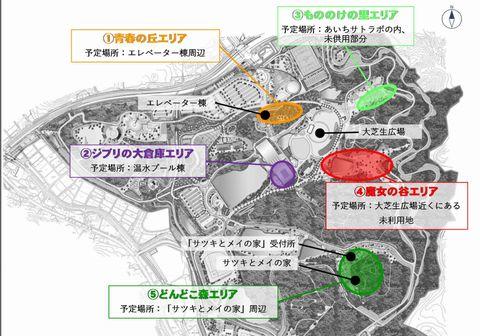 ジブリパーク全体図モリコロパーク