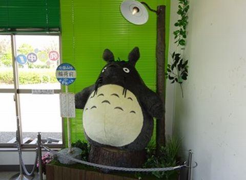 愛知県長久手ジブリパーク完成予想図画像大量公開!ジブリパークとは?いつどの場所にできるの?モリコロパークトトロ