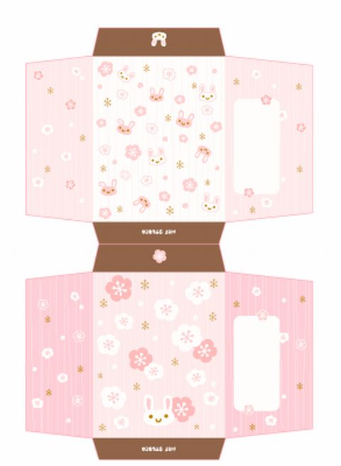お盆玉テンプレートKF STUDIO(ピンク色)