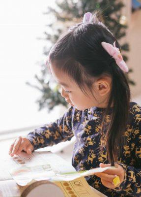 ~その8~小学生の子供に勉強をやる気にさせる方法