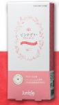 ジュンビー【pink-jelly(ピンクゼリー)】