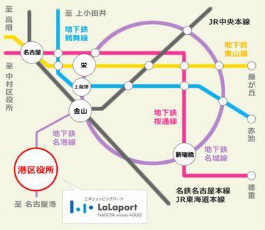 ららぽーと名古屋みなとアクルス地下鉄アクセス路線図