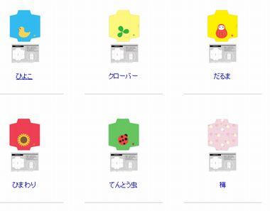 【お年玉袋・ポチ袋】無料テンプレート2019手作りで面白いダウンロード集プリントアウトファクトリー