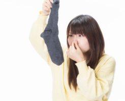 子供の足が臭い!足の臭い・ニオイの原因と足クサ対処法・解消法!