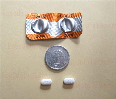 インフルエンザ新薬ゾフルーザ画像