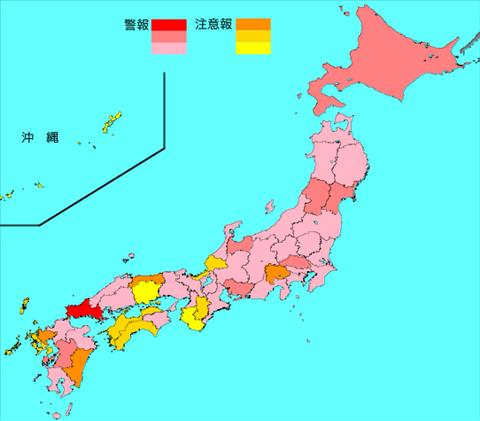 インフルエンザ流行レベルマップ2019年第52週 (12月23日~12月29日)