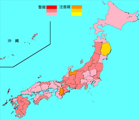 インフルエンザ流行レベルマップ2020年第04週 (1月20日~1月26日)