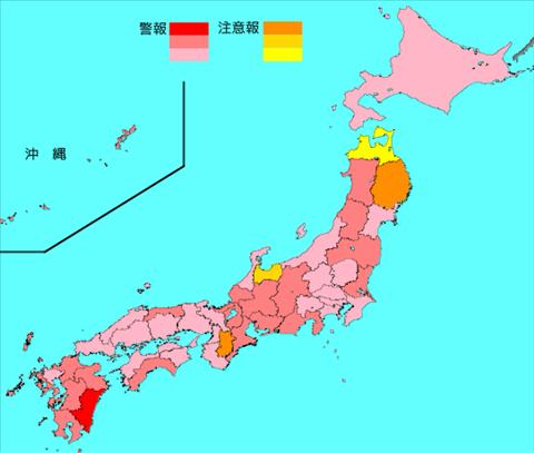 インフルエンザ流行レベルマップ2020年第05週 (1月27日~2月2日)
