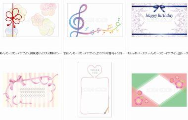 素材Good 【出産祝い用メッセージカード】1