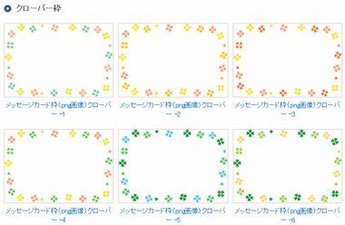 ちびむすドリル 【出産祝い用メッセージカード】1