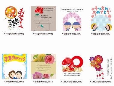 ブラザー【卒業祝い用メッセージカード】