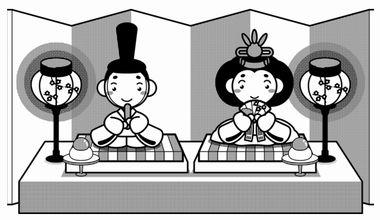 プチッチ【ひな祭りの無料イラスト画像】白黒