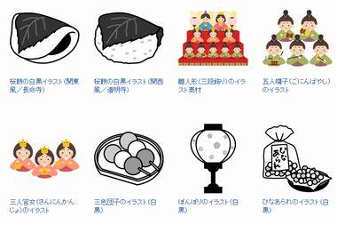 フレームイラスト【ひな祭りの無料イラスト画像】
