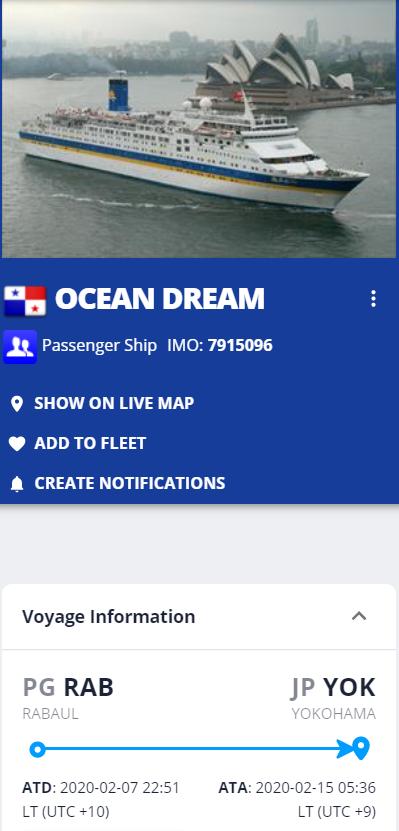 オーシャンドリーム号の現在地と航行予定(運航予定)更新日は20年2月15日神戸に到着したようです。