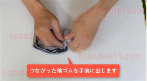 ハンカチマスクの作り方【3】折って完成5