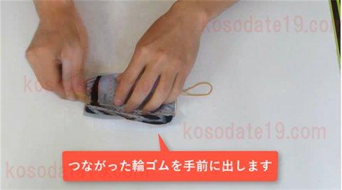 ハンカチマスクの作り方【3】折って完成4