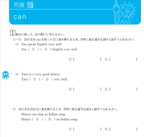 Z会の期間限定無料教材(小学1年生・2年生・3年生)英語