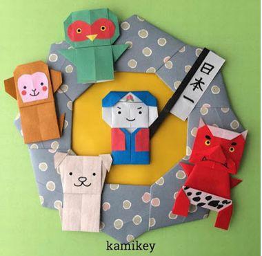 創作折り紙カミキィ2