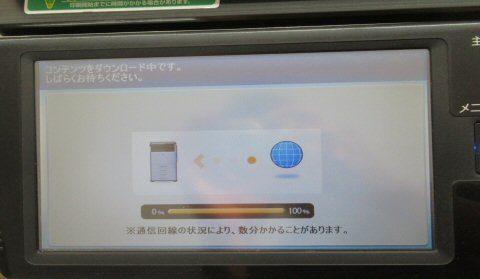 ローソンマスク無料型紙コピー機での印刷方法・やり方11
