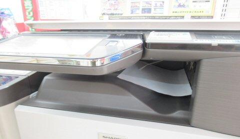 ローソンマスク無料型紙コピー機での印刷方法・やり方14